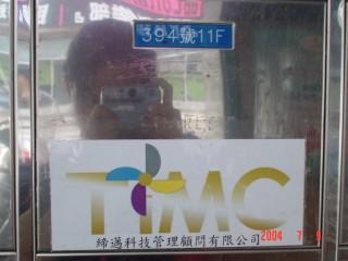 TIMC.com.tw