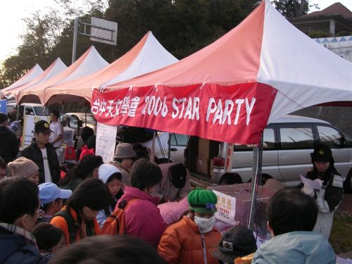 Star Party 2006