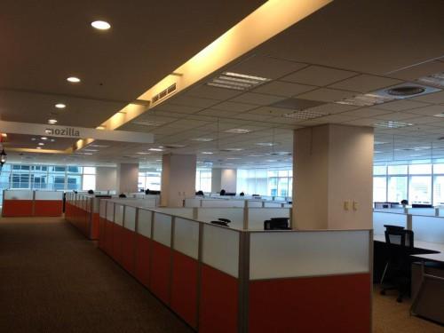 Mozilla Taiwan Office